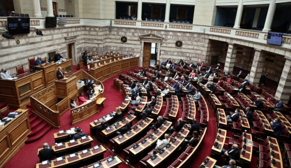 Yeni emeklilik kurumu ile ilgili yasa tasarısı meclisten geçti