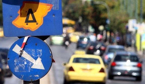 Atina'nın merkezindeki trafik kısıtlamaları 25 Ekim'de geri dönecek