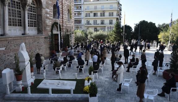 Bakan Varidis, Selanik'te koruyucu aziz Ochi Günü'nü her zamanki gibi kutlanacağını söyledi