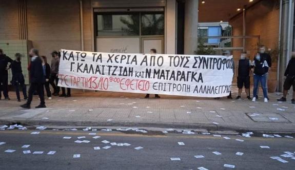 Cumhurbaşkanı Sakellaropoulou'nun özel konutunun yakınında protesto düzenlendi