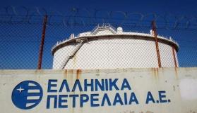 Yunan Petrol Şirketi 'Hellenic Petroleum' %53 zarar açıkladı